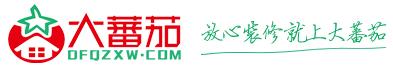 张掖装修网logo